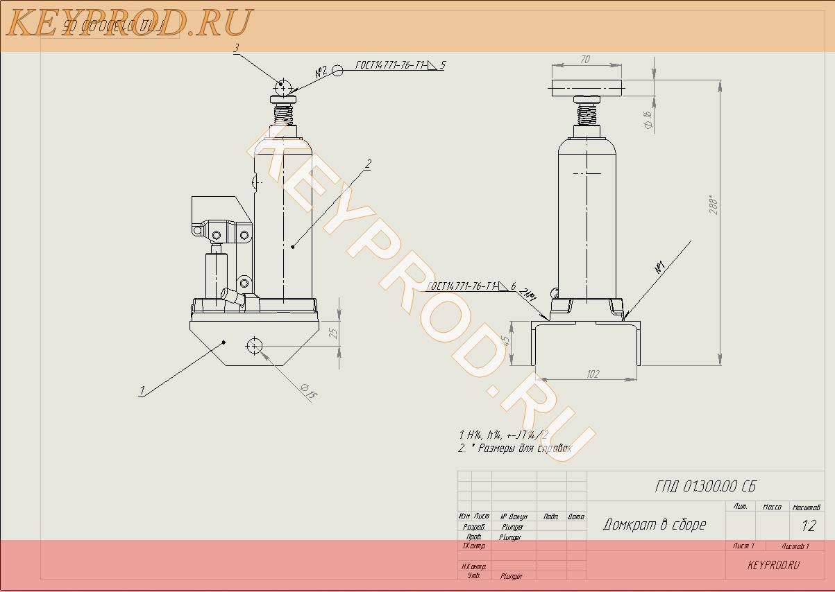 Ремонт домкрата гидравлического подкатного своими руками 15 т 46