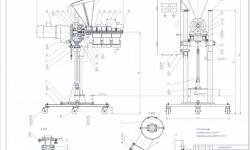 для производства полимерных профильно-погонажных издели чертеж скачать бесплатно