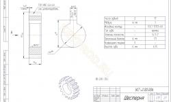 УСГ 2 00 006 Шестерня