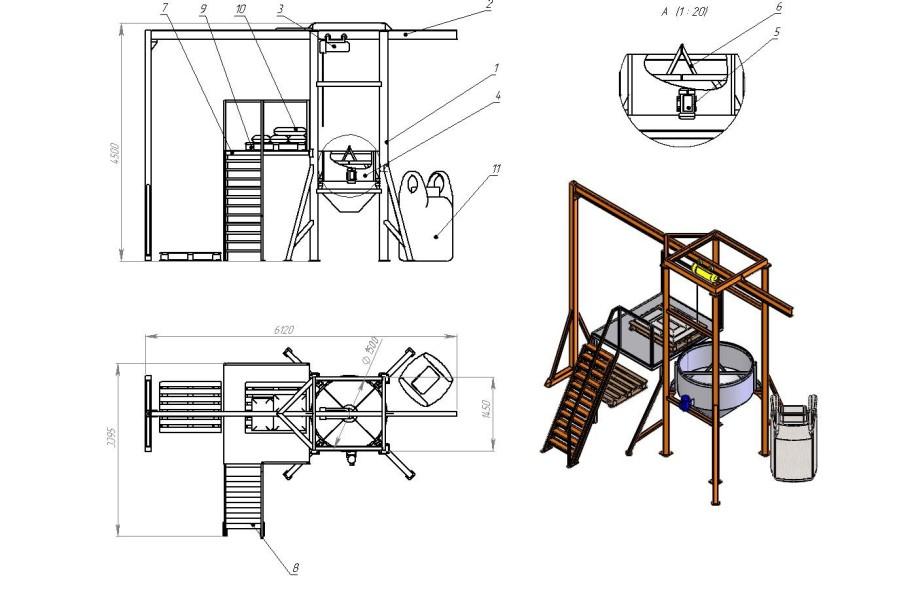 растариватель 3D-модель скачать