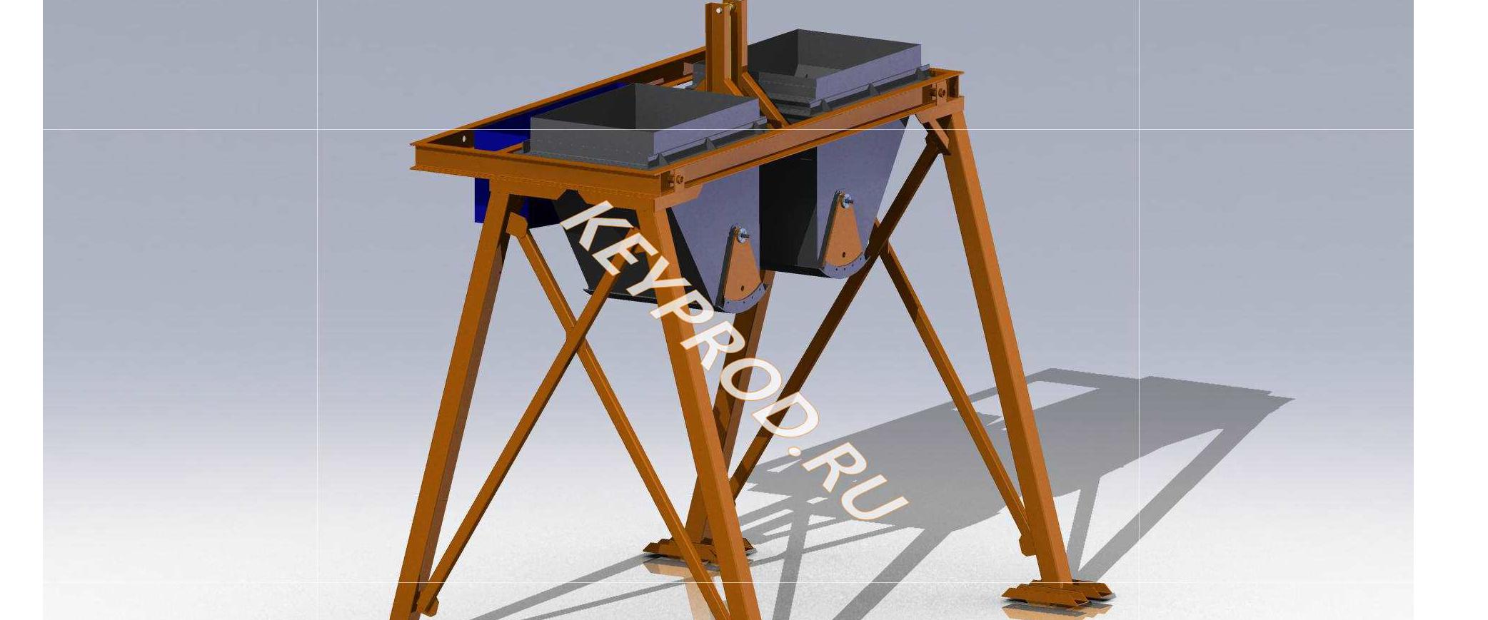 Блоки весовых дозаторов keyprod чертежи