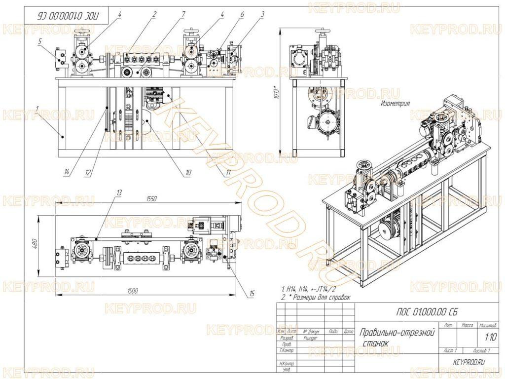 Селектор каналов всеволновый схема фото 660