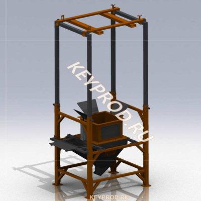 3D-модели и чертежи Растариватель универсальный биг-бегов и мешков цемента РУ-2