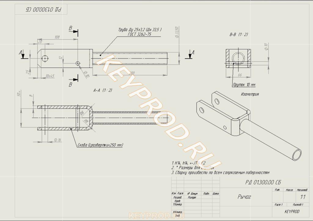 Реечный домкрат чертежи и 3D-модель