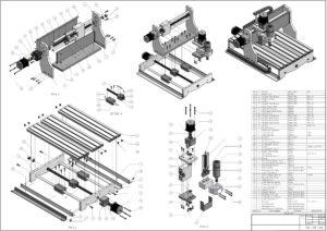 3D-модель mini cnc router чертеж
