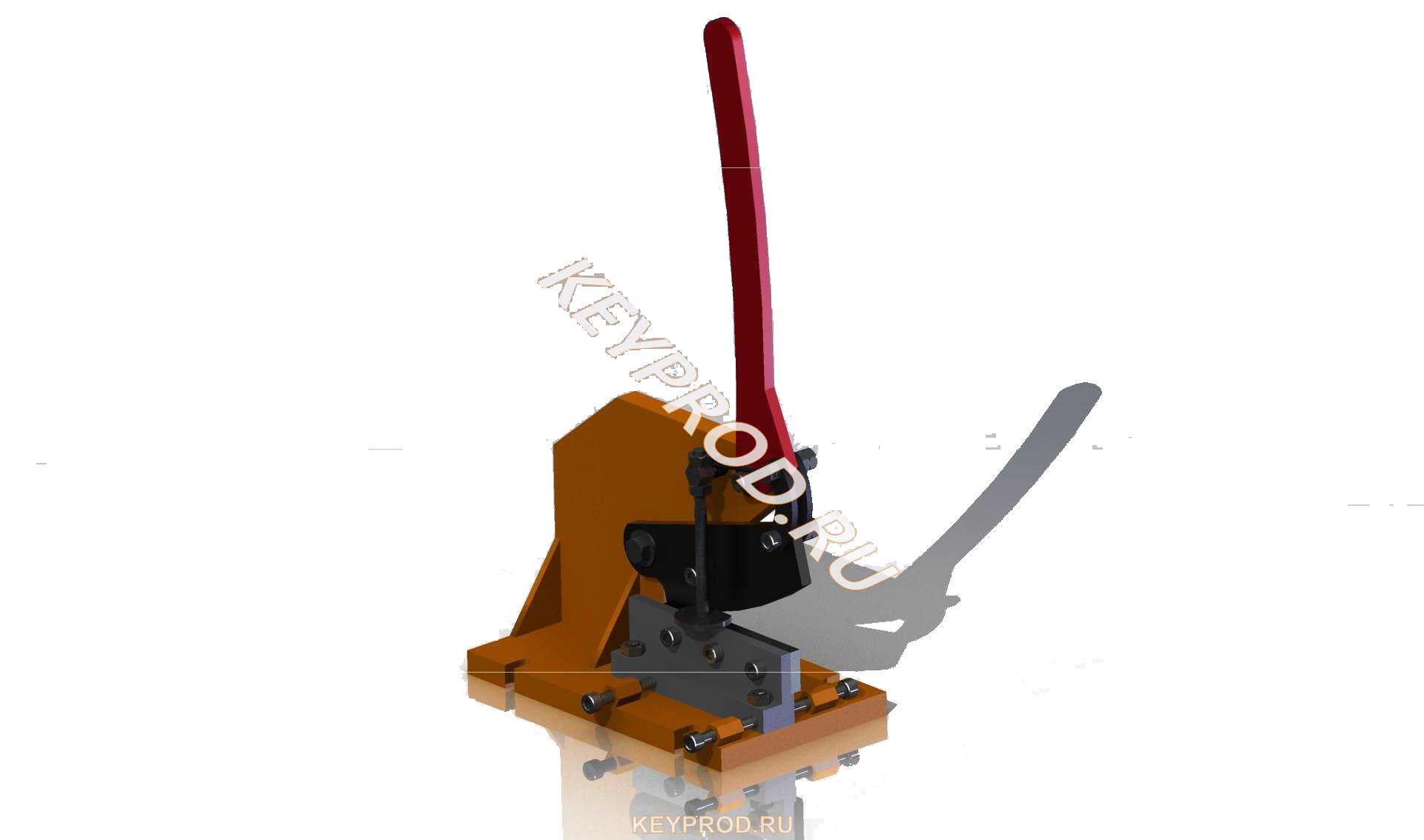 Чертежи и 3D-модели Рычажных ножниц для резки листа