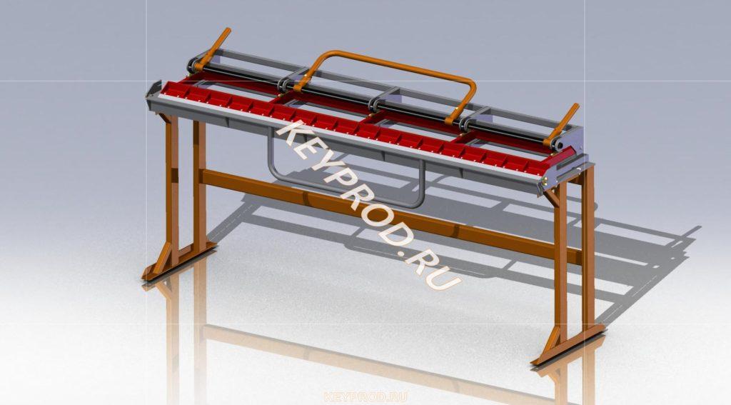 Листогиб ручной 3D-модель