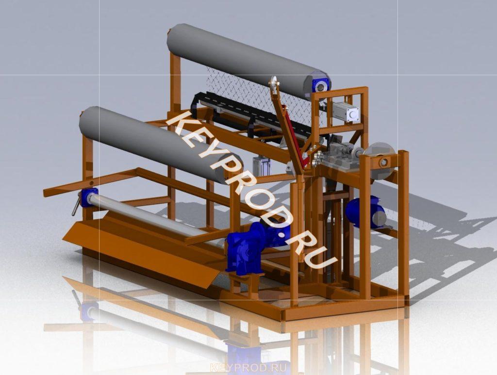 станок для изготовления сетки рабица keyprod