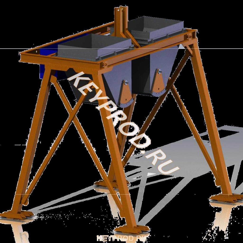 3D-модели и чертежи дозаторов для производства газобетона