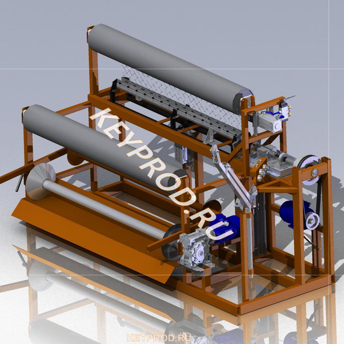 3D-модель и чертежи Станков для производства сетки рабица keyprod