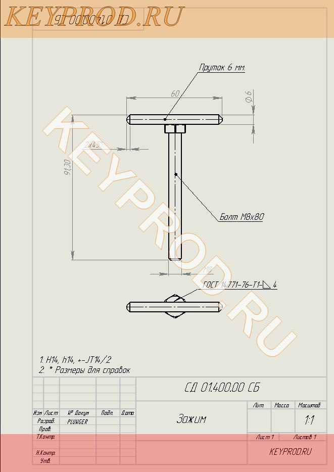 стойка для дрели чертежи