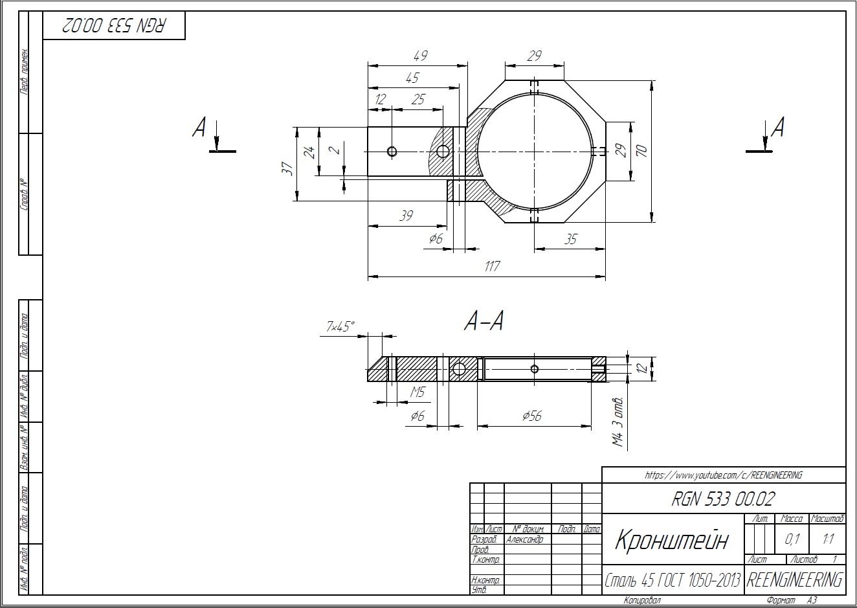 электронапильник чертежи