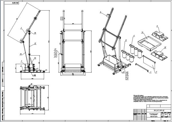 Станок напольного формования на два блока 3D-модель и чертежи