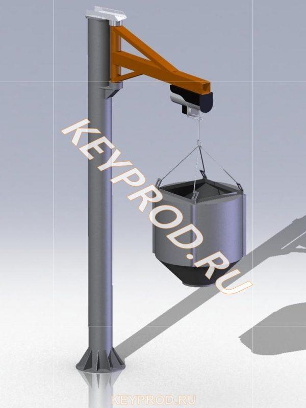 Балка поворотная 3d-модели и чертежи IGES STP