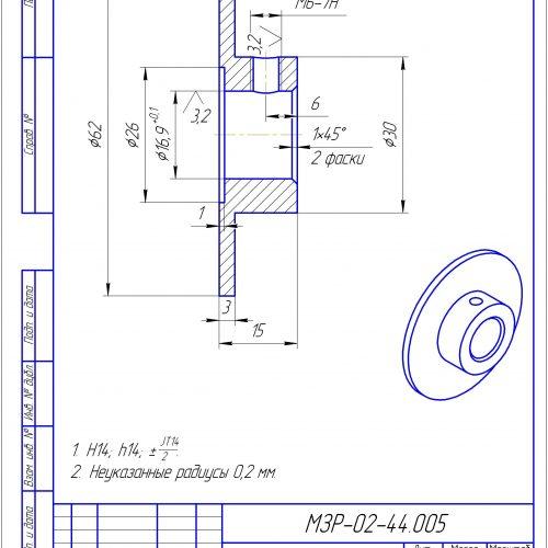 МЗР-02-44.003 Упор