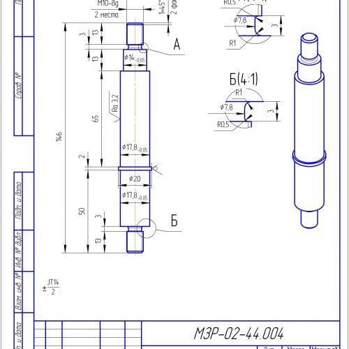 МЗР-02-44.004 Шпилька