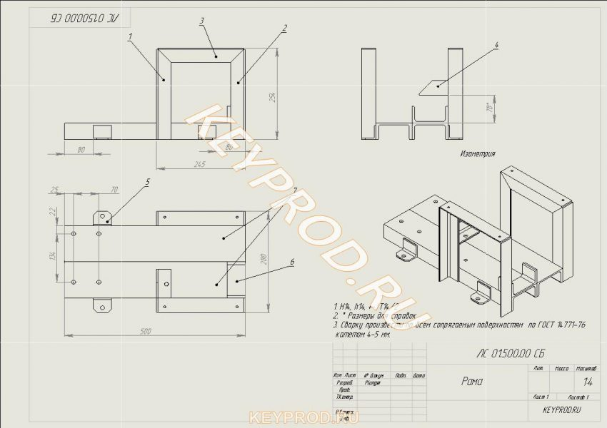 лобзиковый стол чертежи
