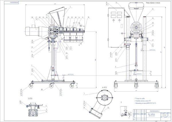 Экструдер для производства полимерных профильно-погонажных изделий чертеж скачать бесплатно