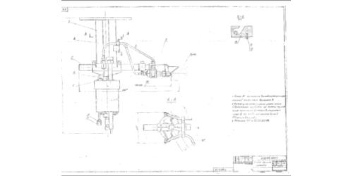 Головка сварочной установки.  Чертежи и рабочая документация