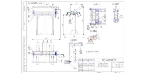Комплект чертежей (25 чертежей) на Вальцовочный станок УСГ