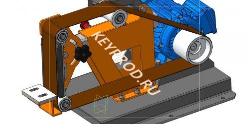 Гриндера 1500х75 Grinder 3D-модель